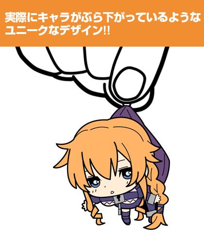 デート・ア・ライブ/デート・ア・ライブII/八舞夕弦つままれストラップ