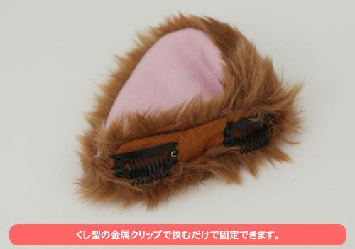 メーカーオリジナル/COSPATIOオリジナル/猫耳