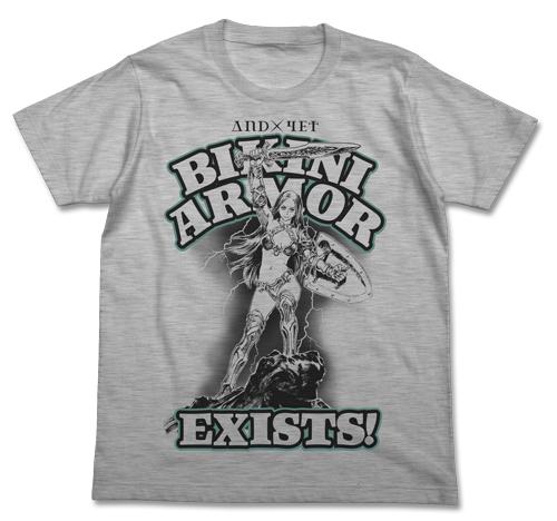 アイテムヤ/アイテムヤ/ビキニアーマーは存在するTシャツ
