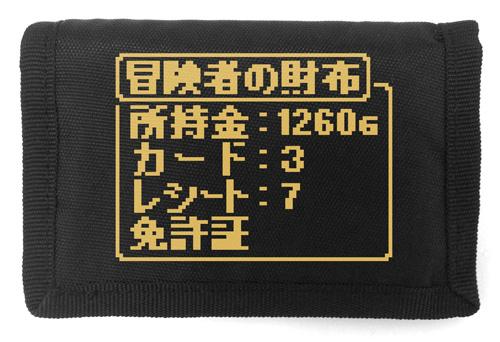 アイテムヤ/アイテムヤ/冒険者の財布