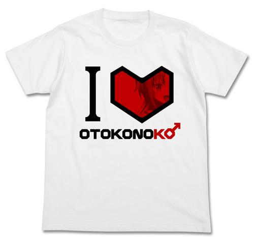 ひめゴト/ひめゴト/I Love 男の娘Tシャツ