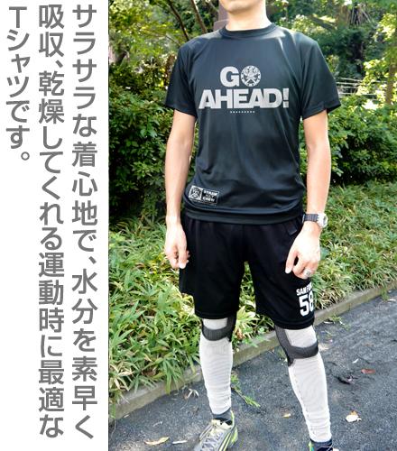 ONE PIECE/ワンピース/麦わらの一味ドライTシャツ