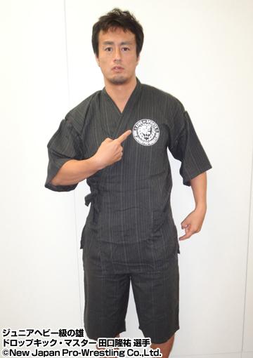 新日本プロレスリング/新日本プロレスリング/★限定★ライオンマーク甚平