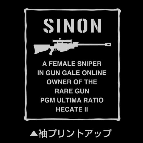 ソードアート・オンライン/ソードアート・オンラインII/シノン ターゲットマークTシャツ