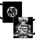 悟空マグカップ