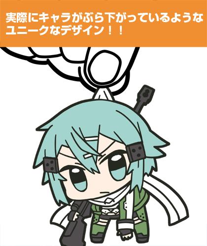 ソードアート・オンライン/ソードアート・オンラインII/シノンつままれキーホルダー