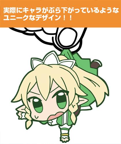 ソードアート・オンライン/ソードアート・オンラインII/リーファつままれキーホルダー ALOver.2.0