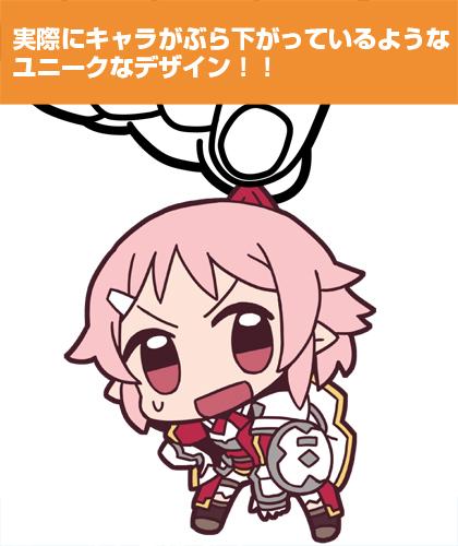 ソードアート・オンライン/ソードアート・オンラインII/リズベットつままれキーホルダー ALOver.