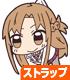 ソードアート・オンライン/ソードアート・オンライン/麗しの副団長アスナ ジップパーカー