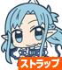 ソードアート・オンライン/ソードアート・オンライン/★限定★閃光のアスナ刺繍ワークシャツ