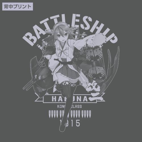 艦隊これくしょん -艦これ-/艦隊これくしょん -艦これ-/榛名改二フーデッドウインドブレーカー