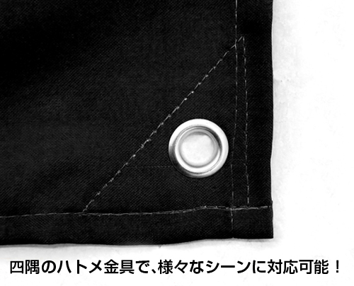 ONE PIECE/ワンピース/麦わらの一味海賊旗
