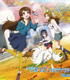 ラジオCD 「グラスリップ~カゼミチラジオ~」 Vol.2