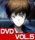 PSYCHO-PASS サイコパス 2 VOL.5【DVD】