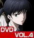 PSYCHO-PASS サイコパス 2 VOL.4【DVD】