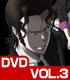 PSYCHO-PASS サイコパス 2 VOL.3【DVD】