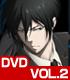 PSYCHO-PASS サイコパス 2 VOL.2【DVD】