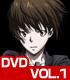 PSYCHO-PASS サイコパス 2 VOL.1【DVD】