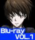 PSYCHO-PASS サイコパス 2 VOL.1【Blu-ray】