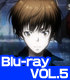 PSYCHO-PASS サイコパス 2 VOL.5【Blu-ray】