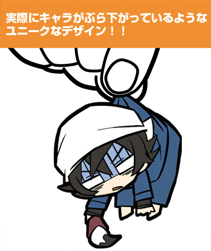 ばらかもん/ばらかもん/半田先生つままれストラップ