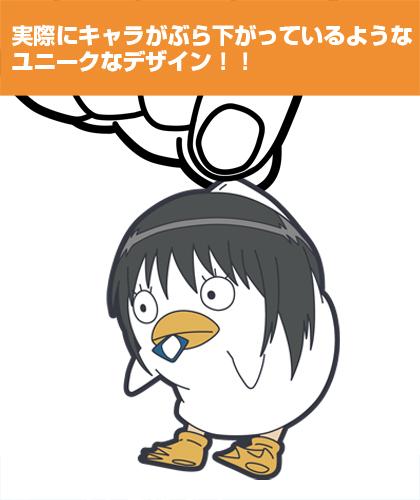 銀魂/銀魂/桂エリザベス風つままれキーホルダー