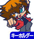 遊☆戯☆王/遊☆戯☆王デュエルモンスターズGX/遊城十代つままれキーホルダー ユベル十代ver