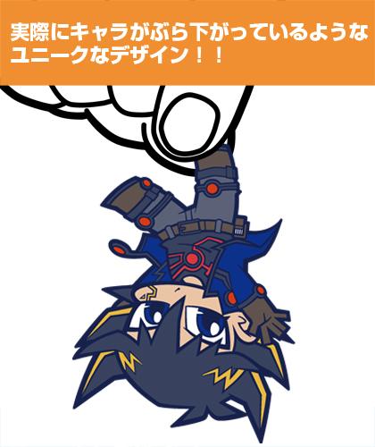 遊☆戯☆王/遊☆戯☆王5D's/不動遊星つままれストラップ 逆さ吊りver