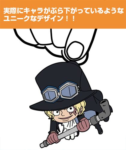 ONE PIECE/ワンピース/サボつままれストラップ(革命軍ver.)