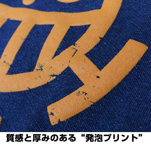 ONE PIECE/ワンピース/★限定★トラファルガー・ロー デニムスウェット