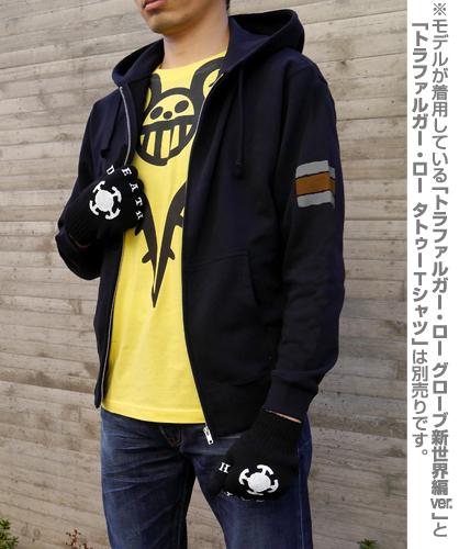 ONE PIECE/ワンピース/ローcorazonパーカー