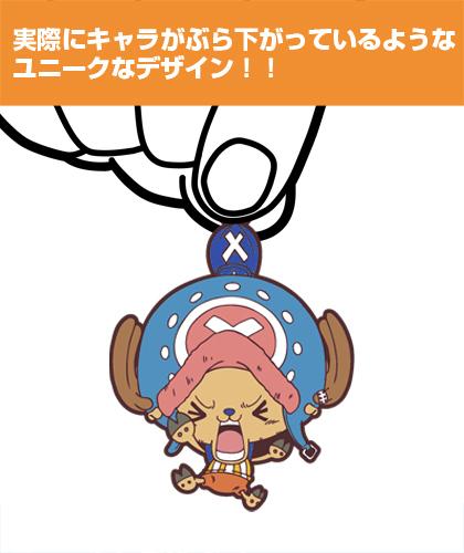 ONE PIECE/ワンピース/チョッパーつままれストラップ(ジタバタver.)