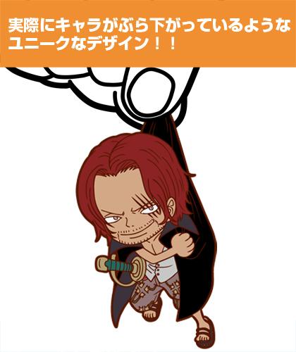 ONE PIECE/ワンピース/シャンクスつままれストラップ