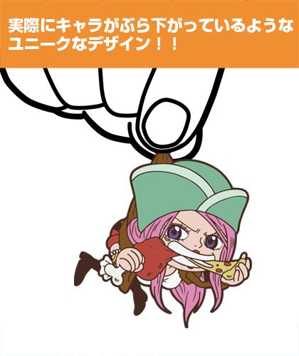 ONE PIECE/ワンピース/ボニーつままれキーホルダー