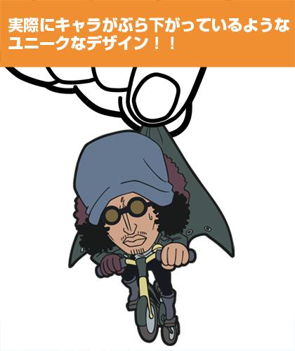 ONE PIECE/ワンピース/クザンつままれストラップ
