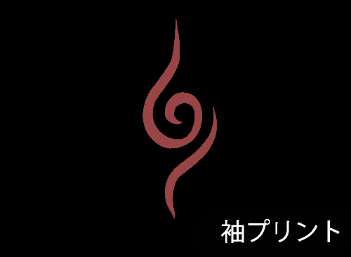 NARUTO-ナルト-/NARUTO-ナルト- 疾風伝/写輪眼のカカシTシャツ