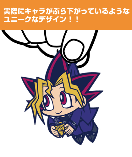 遊☆戯☆王の画像 p1_17