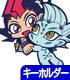 遊☆戯☆王/遊☆戯☆王 ZEXAL/遊馬&アストラルつままれストラップ