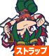 遊☆戯☆王 シリーズ/遊☆戯☆王ARC-V/榊遊矢つままれストラップ 逆さ吊りver