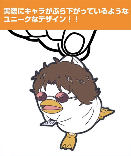 銀魂/銀魂/坂本エリザベス風つままれキーホルダー