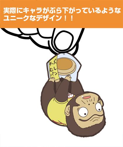 銀魂/銀魂/原作者のゴリラつままれキーホルダー