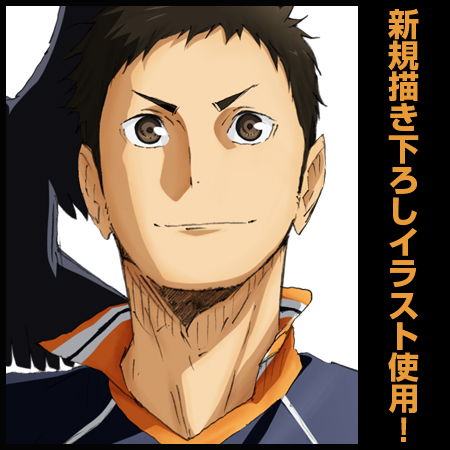 ハイキュー!!/ハイキュー!!/澤村大地ビッグタオル