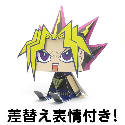 遊☆戯☆王/遊☆戯☆王デュエルモンスターズ/グラフィグ364 闇遊戯