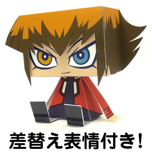 遊☆戯☆王/遊☆戯☆王デュエルモンスターズGX/グラフィグ365 遊城十代