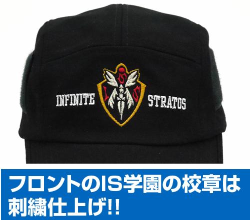 IS <インフィニット・ストラトス>/IS <インフィニット・ストラトス>/IS学園ワッペンベースキャップ
