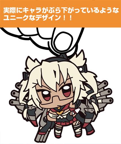 艦隊これくしょん -艦これ-/艦隊これくしょん -艦これ-/武蔵つままれキーホルダー