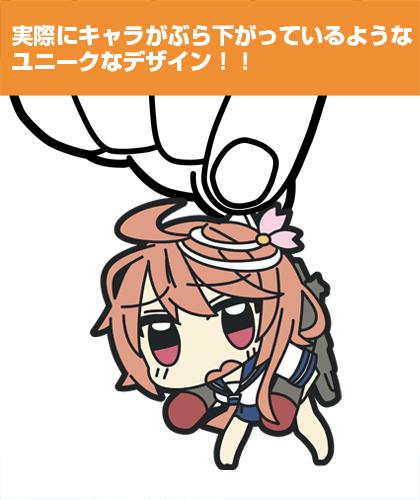 艦隊これくしょん -艦これ-/艦隊これくしょん -艦これ-/伊58つままれストラップ