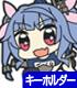 艦隊これくしょん -艦これ-/艦隊これくしょん -艦これ-/伊19つままれストラップ