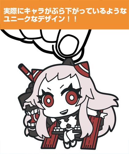 艦隊これくしょん -艦これ-/艦隊これくしょん -艦これ-/飛行場姫つままれストラップ