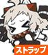 艦隊これくしょん -艦これ-/艦隊これくしょん -艦これ-/★限定★北方棲姫カエレ!甚平